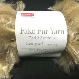 ダイソー 毛糸