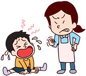 子供を罵倒する母親