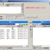 ファイル名一括変更連番ソフト『ファイル名連続変更 Frename』
