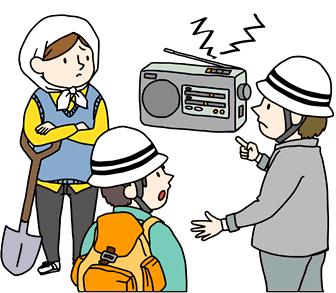 災害時のラジオ