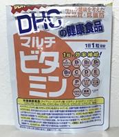 DHC マルチビタミン