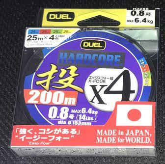 duel hardcore pe0.8号 200m