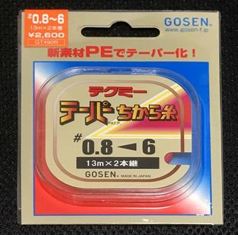 ゴーセン テクミー ちから糸