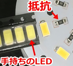 5730 LED SMD
