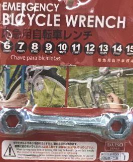 応急用自転車レンチ