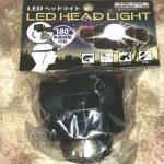 キャンドゥのヘッドライト