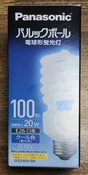EFD25ED 20E 電球型蛍光灯 E26口金
