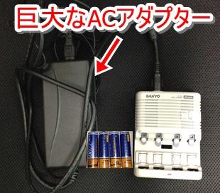 sanyo nc-m70 充電器