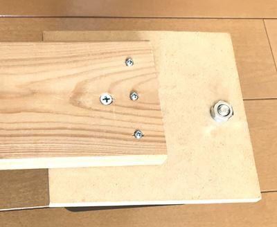 木材を重ねて固定