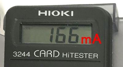 166mA