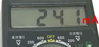 241mA