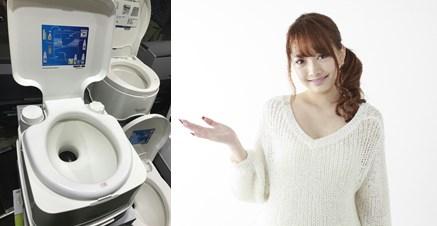 トイレは必需品