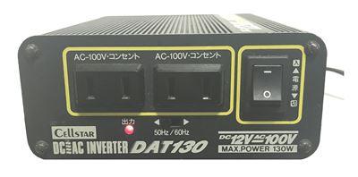 cellstar-dat130を使う
