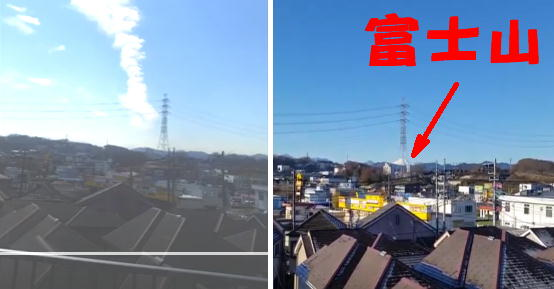 地震雲と富士山