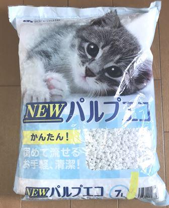 猫砂 パルエコ