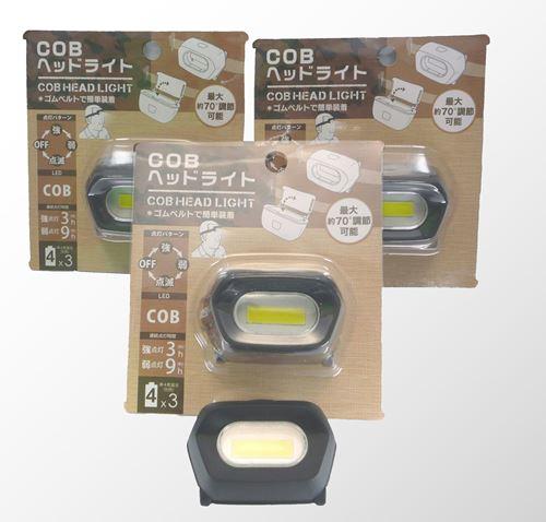 セリア COB LEDヘッドライト