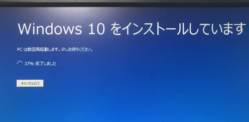 windows10 37%